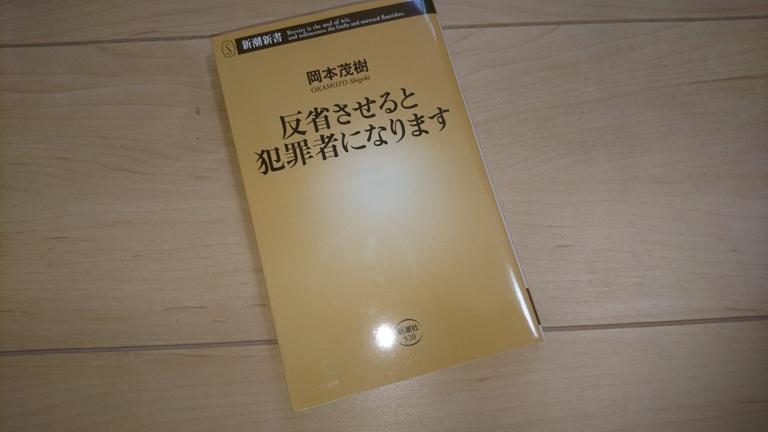 f:id:KinjiKamizaki:20190908153340j:plain