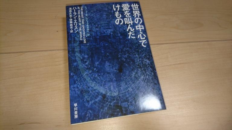 f:id:KinjiKamizaki:20191006115700j:plain