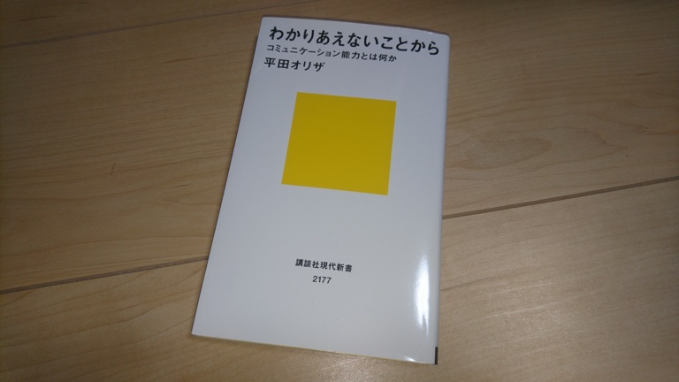 f:id:KinjiKamizaki:20191014183001j:plain