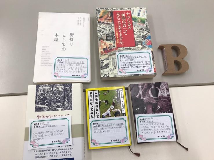 f:id:KinjiKamizaki:20191031231725j:plain