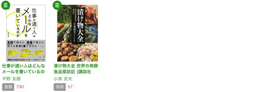 f:id:KinjiKamizaki:20191102125942p:plain