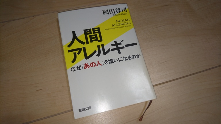 f:id:KinjiKamizaki:20191109194728j:plain