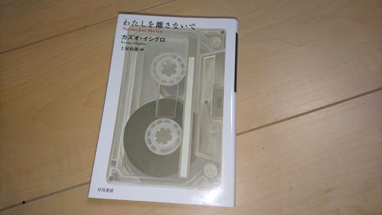 f:id:KinjiKamizaki:20200104225853j:plain