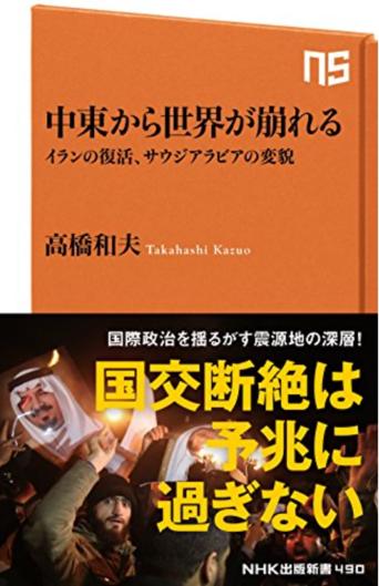 f:id:KinjiKamizaki:20200118233816p:plain
