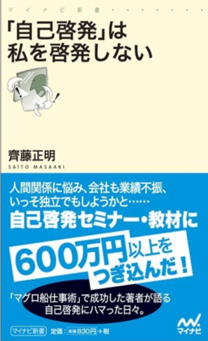 f:id:KinjiKamizaki:20200119063540p:plain