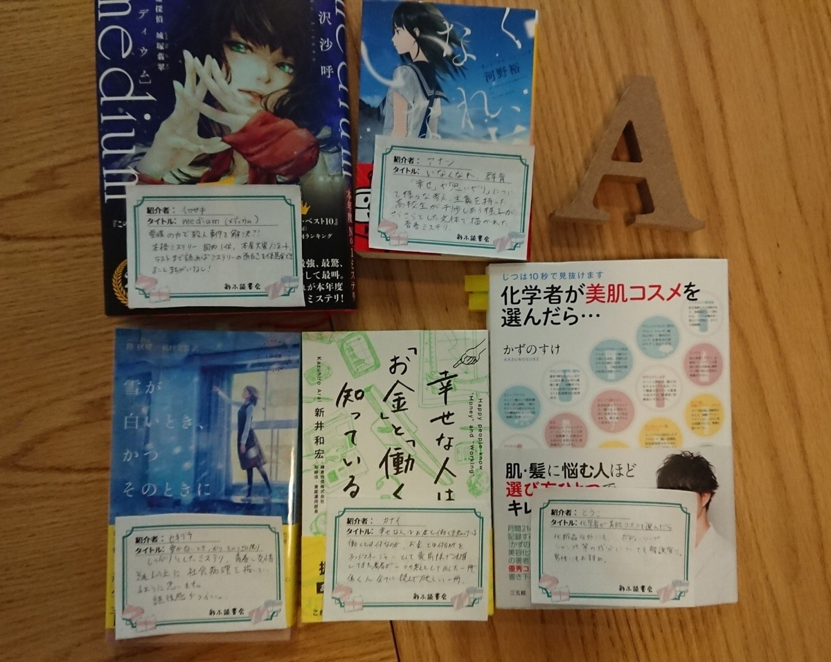 f:id:KinjiKamizaki:20200126232058j:plain