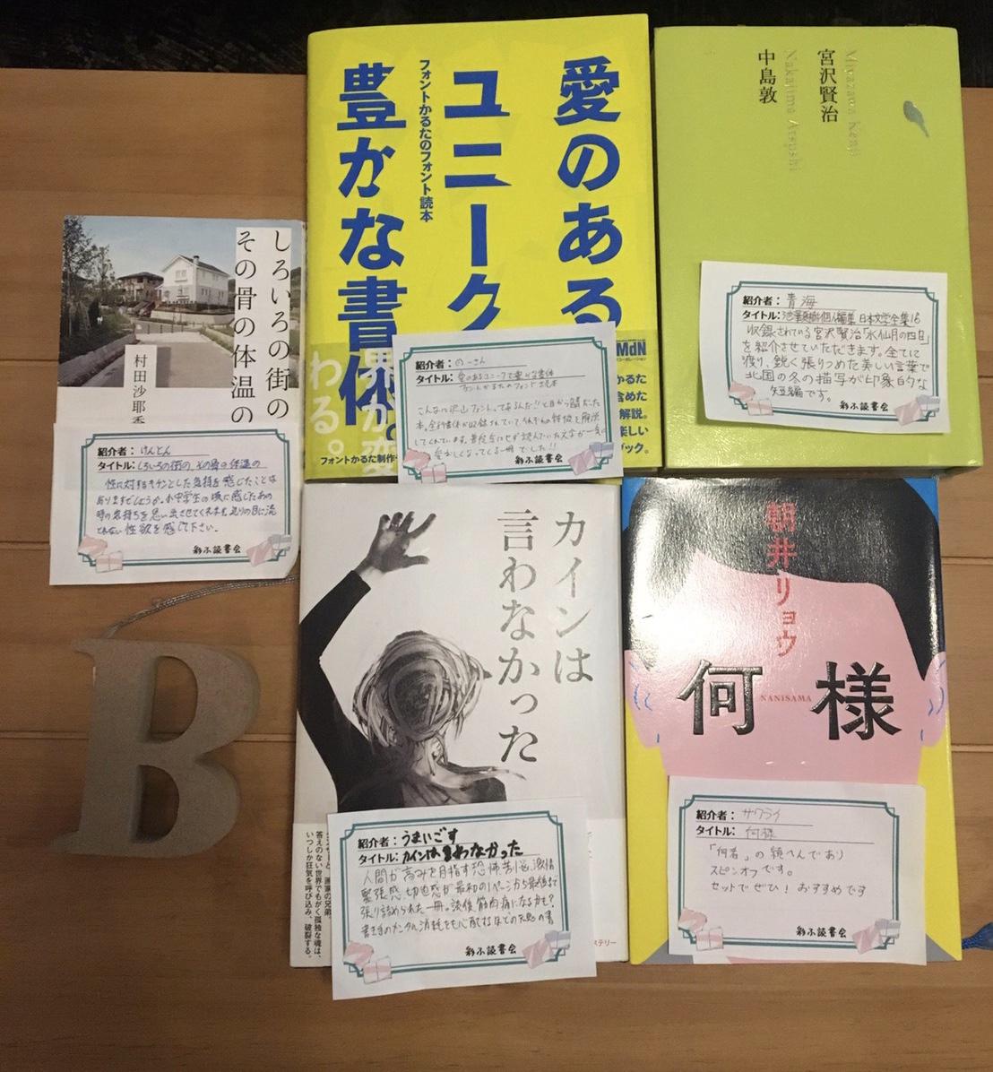 f:id:KinjiKamizaki:20200126232116j:plain