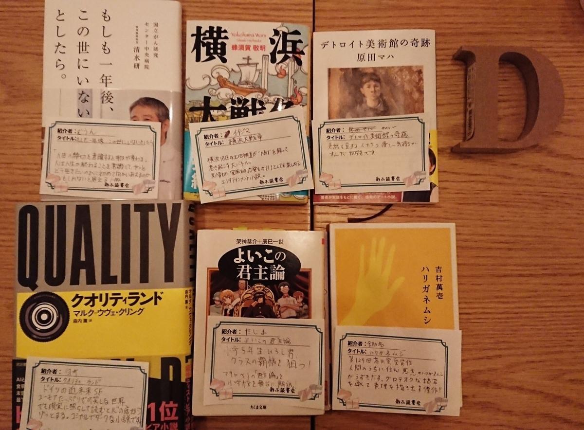 f:id:KinjiKamizaki:20200126232151j:plain