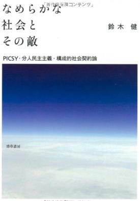 f:id:KinjiKamizaki:20200216100505p:plain