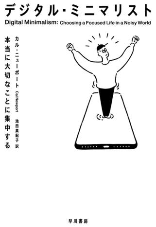 f:id:KinjiKamizaki:20200216100540p:plain