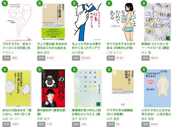 f:id:KinjiKamizaki:20200301002757p:plain