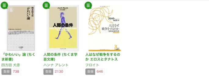f:id:KinjiKamizaki:20200301002815p:plain