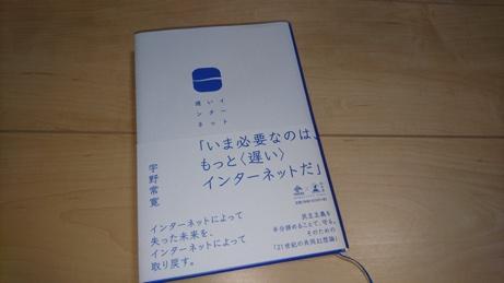 f:id:KinjiKamizaki:20200313165215j:plain
