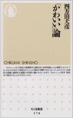 f:id:KinjiKamizaki:20200314223219p:plain