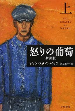 f:id:KinjiKamizaki:20200314223421p:plain