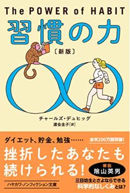 f:id:KinjiKamizaki:20200314224029p:plain