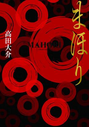 f:id:KinjiKamizaki:20200314224338p:plain