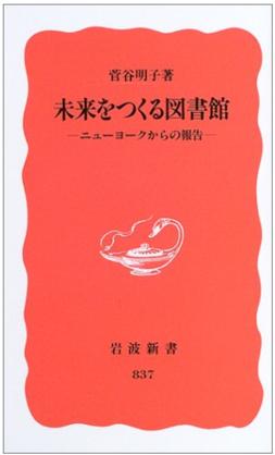f:id:KinjiKamizaki:20200314224521p:plain