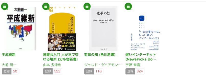 f:id:KinjiKamizaki:20200402002857p:plain