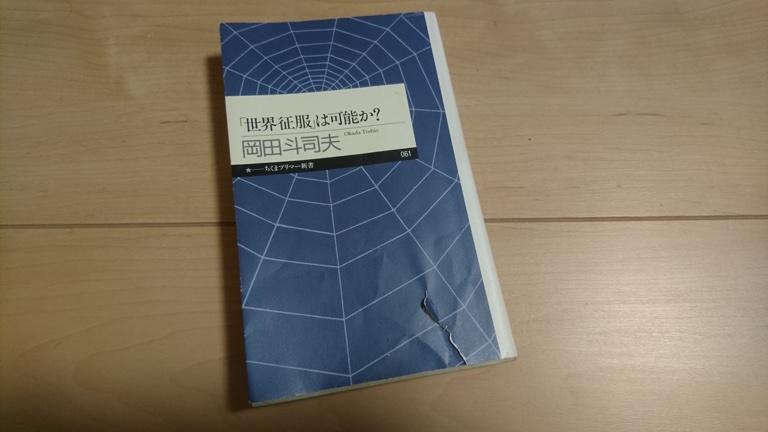 f:id:KinjiKamizaki:20200430202318j:plain