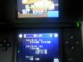 20090530122058