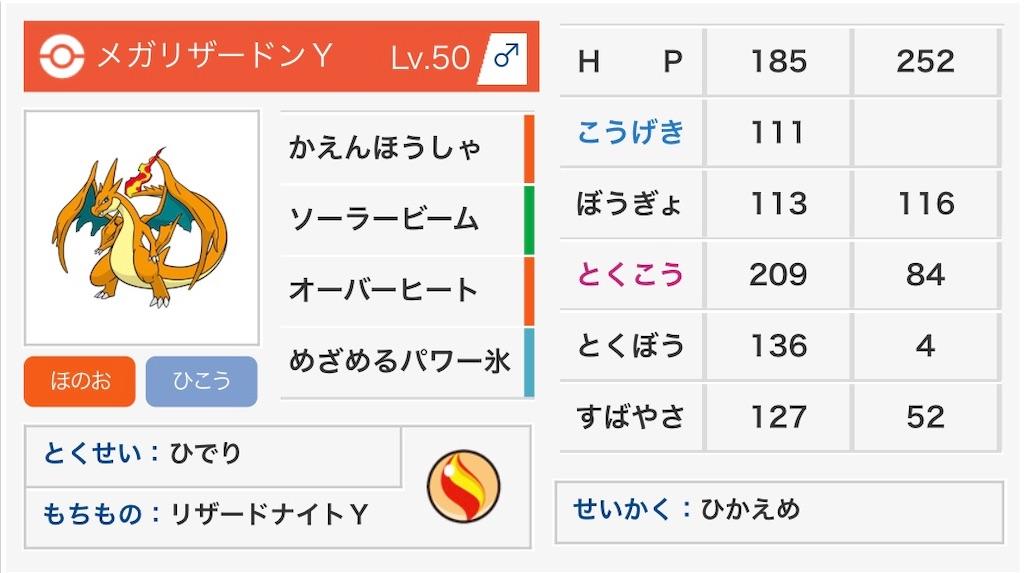 f:id:Kinodoku0808:20190402173717j:image