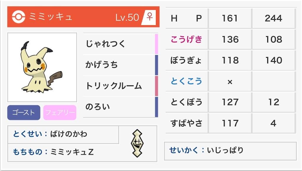 f:id:Kinodoku0808:20190402175123j:image