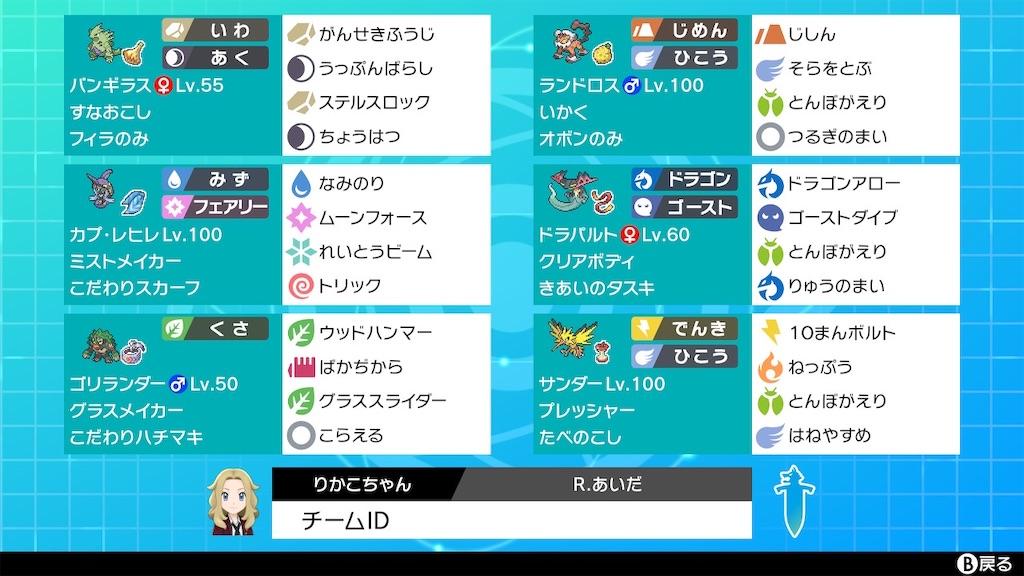 f:id:Kinodoku0808:20201202105455j:image