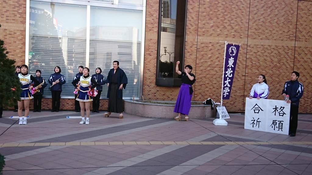 f:id:Kinokawaryokusan:20190224141926j:plain