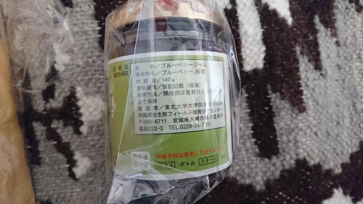 f:id:Kinokawaryokusan:20190420161714j:plain