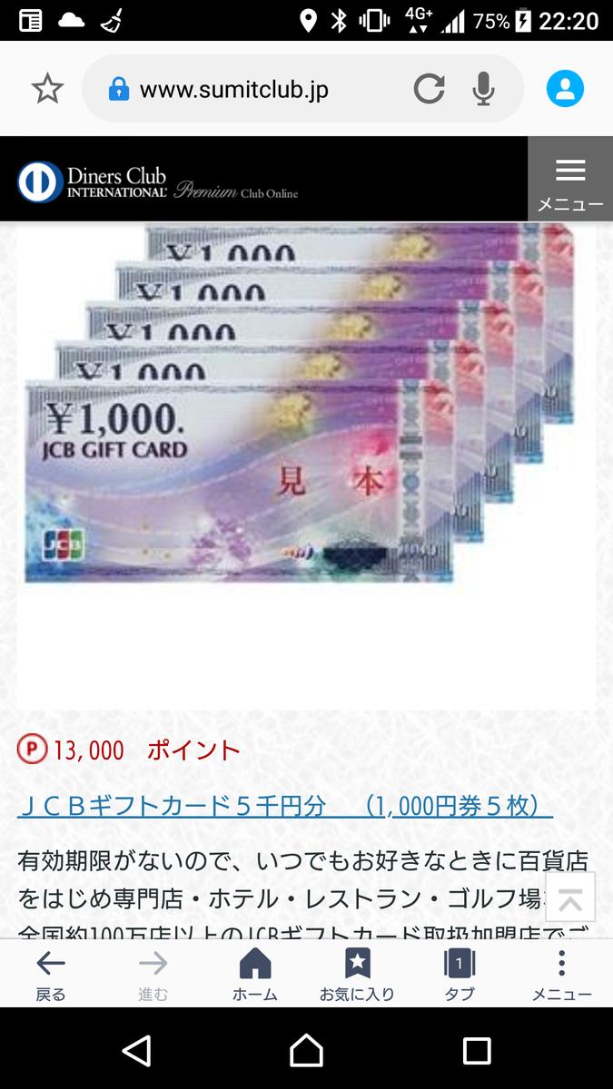 f:id:Kinokawaryokusan:20190421063542p:plain