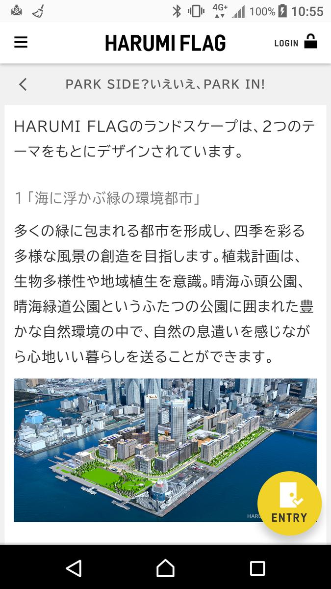 f:id:Kinokawaryokusan:20190427105622p:plain