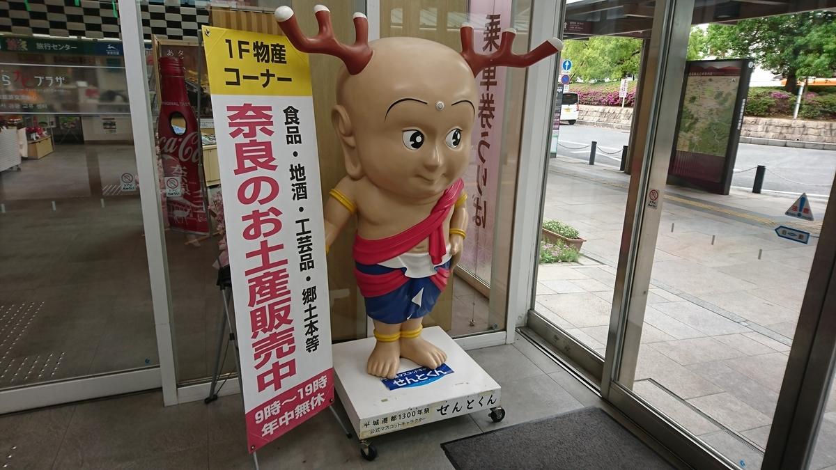 f:id:Kinokawaryokusan:20190430150027j:plain