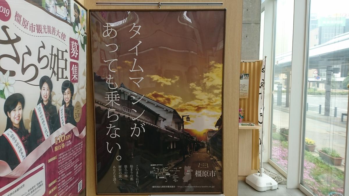 f:id:Kinokawaryokusan:20190430150051j:plain