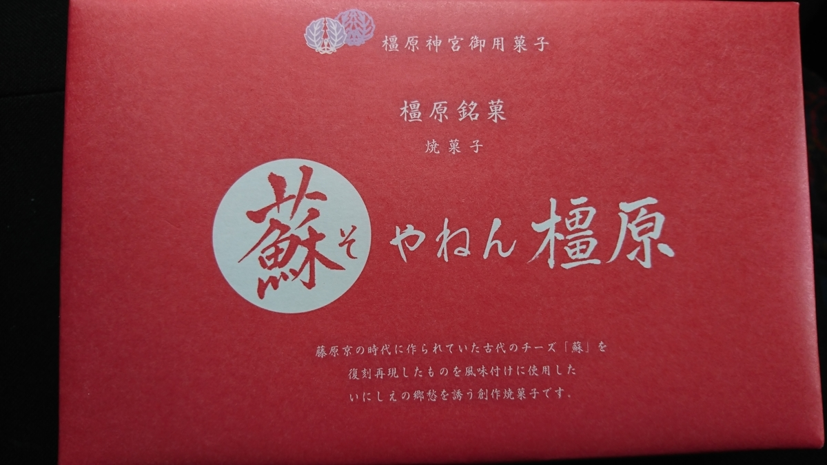 f:id:Kinokawaryokusan:20190430150753j:plain