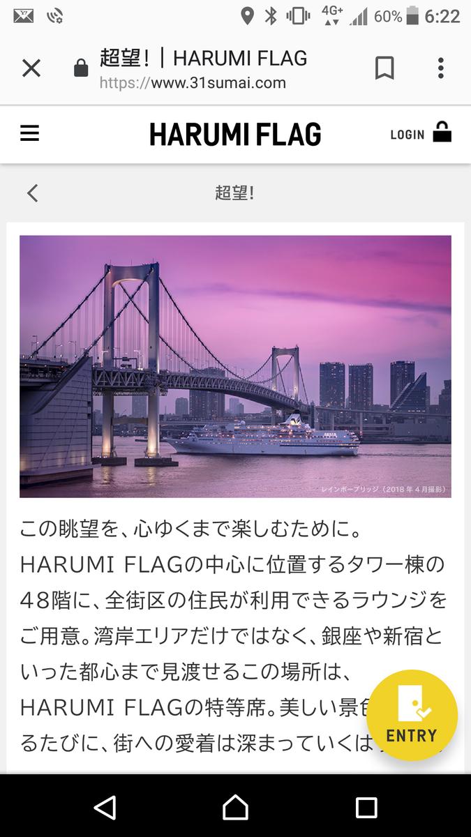 f:id:Kinokawaryokusan:20190502062619p:plain