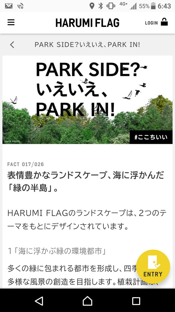 f:id:Kinokawaryokusan:20190502064326p:plain