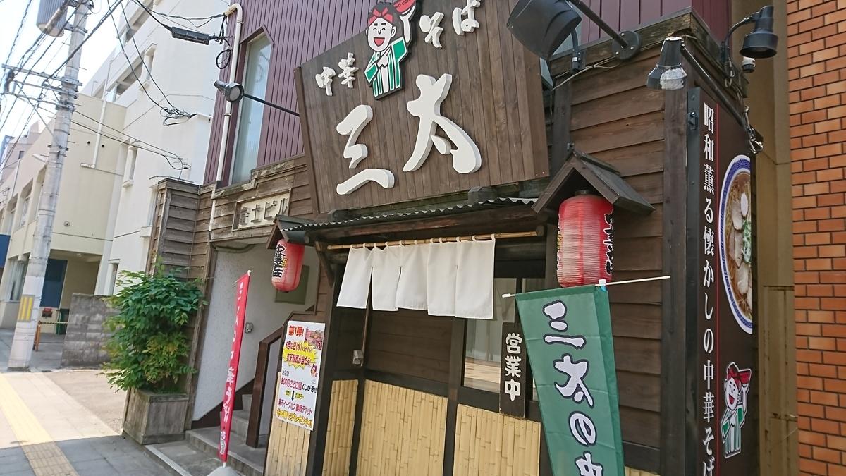 f:id:Kinokawaryokusan:20190511112736j:plain