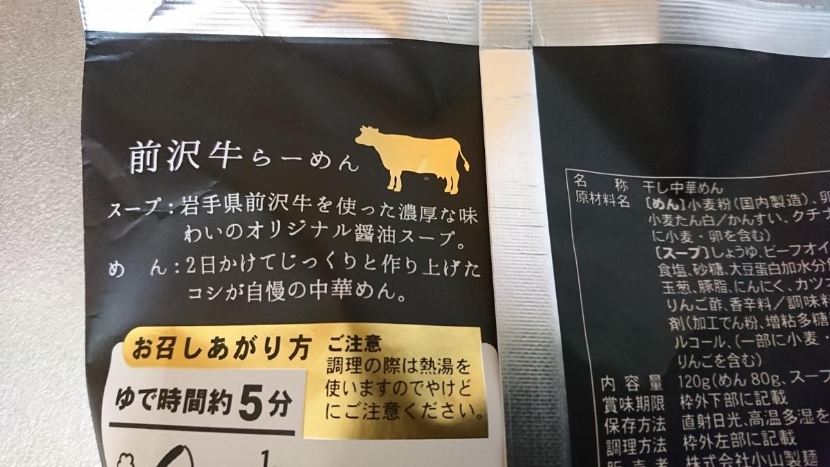 f:id:Kinokawaryokusan:20190528075635j:plain