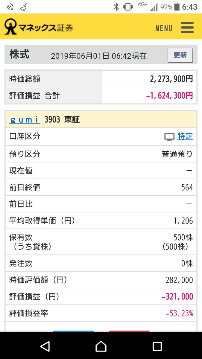 f:id:Kinokawaryokusan:20190601065217p:plain