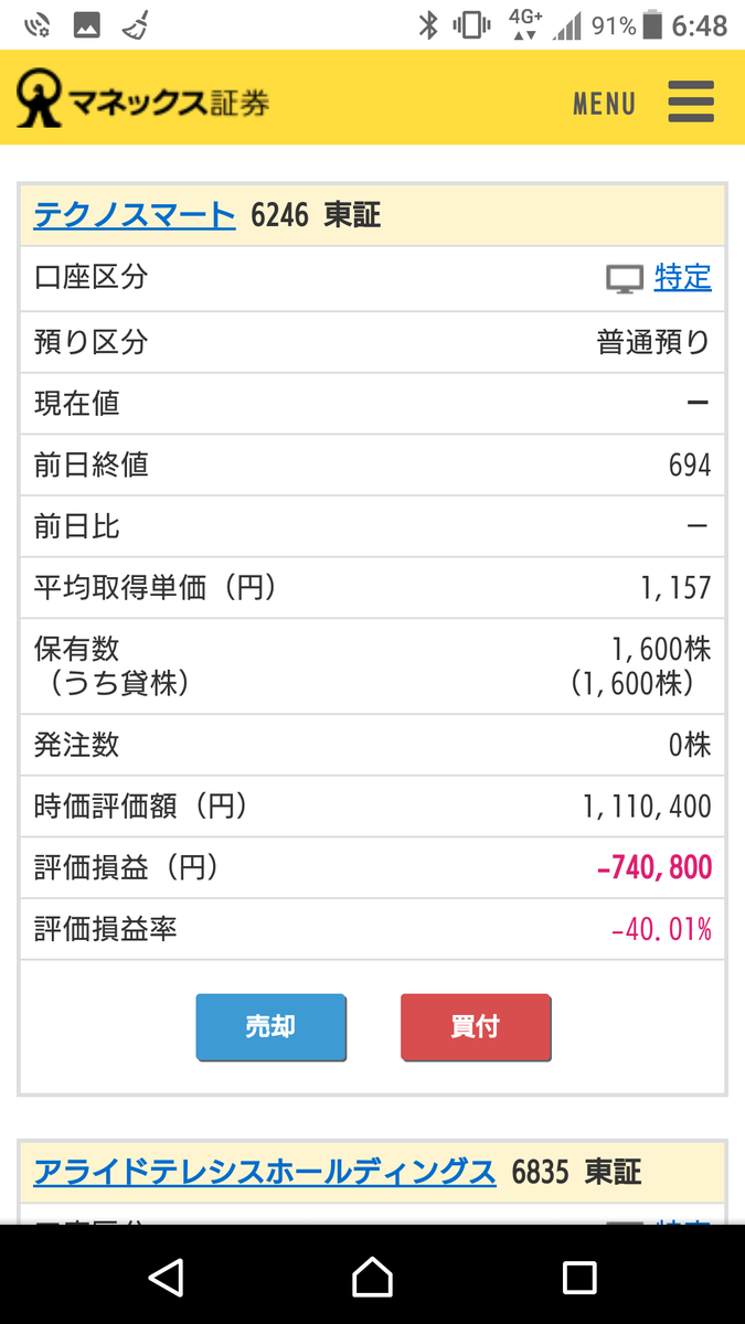 f:id:Kinokawaryokusan:20190601065945p:plain