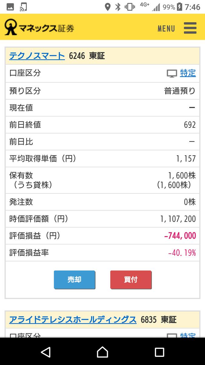 f:id:Kinokawaryokusan:20190615082339p:plain