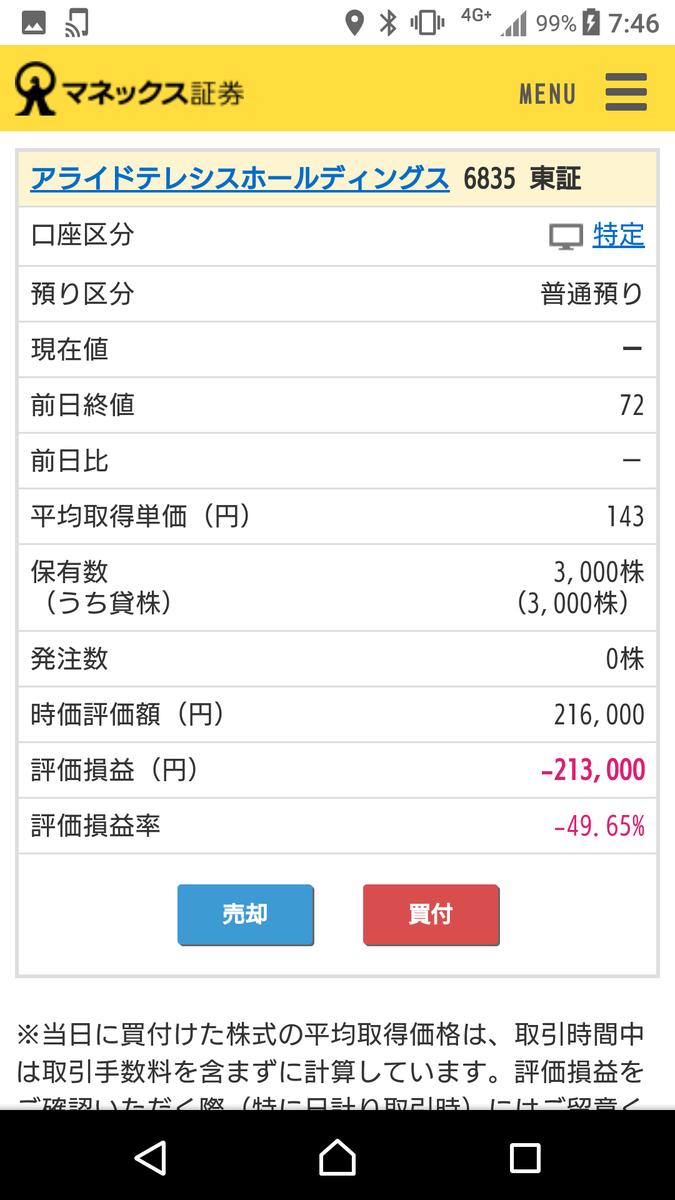 f:id:Kinokawaryokusan:20190615082354p:plain