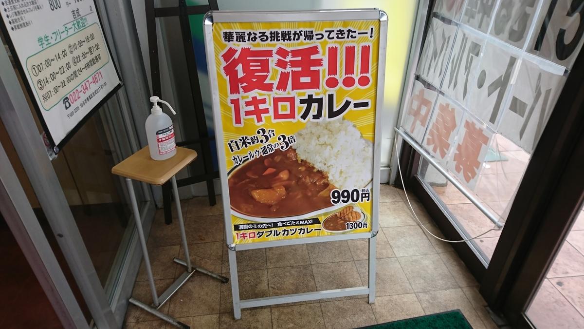 f:id:Kinokawaryokusan:20190615142309j:plain