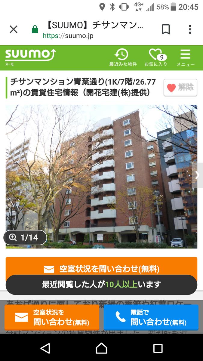 f:id:Kinokawaryokusan:20190617223158p:plain