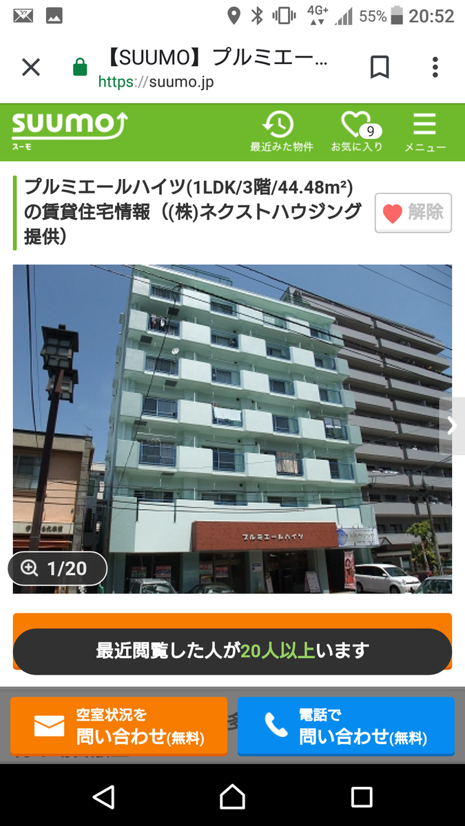 f:id:Kinokawaryokusan:20190617223459p:plain