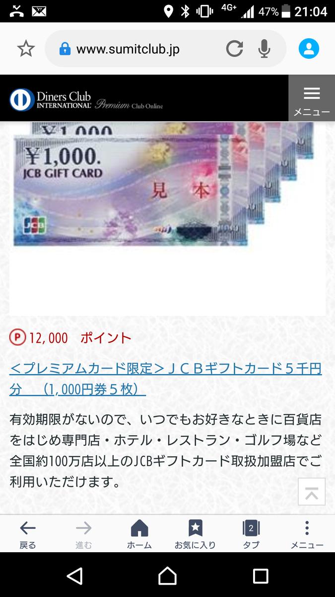 f:id:Kinokawaryokusan:20190620213236p:plain