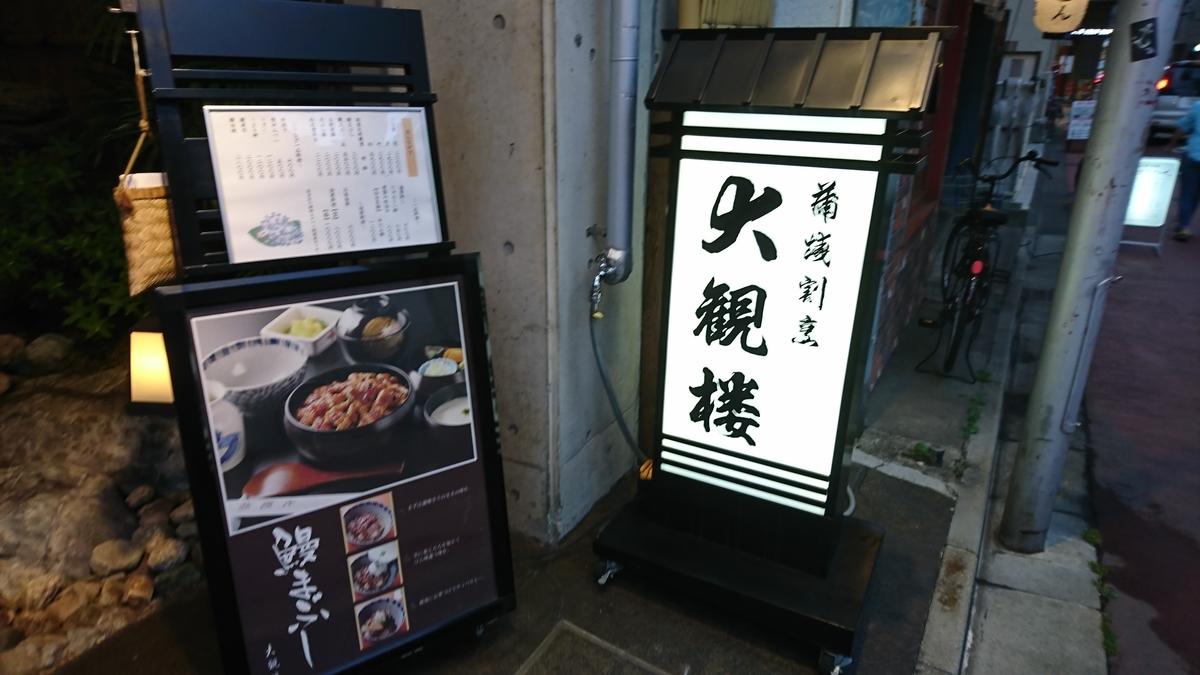 f:id:Kinokawaryokusan:20190623083556j:plain