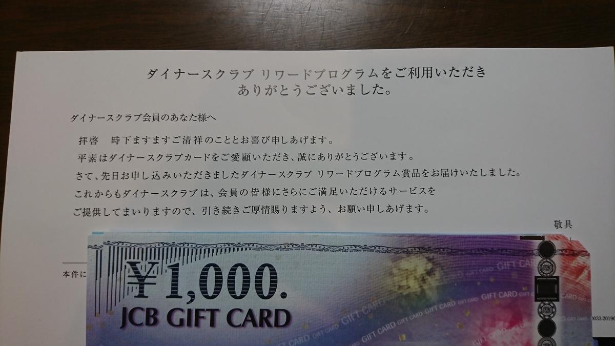 f:id:Kinokawaryokusan:20190629135401j:plain