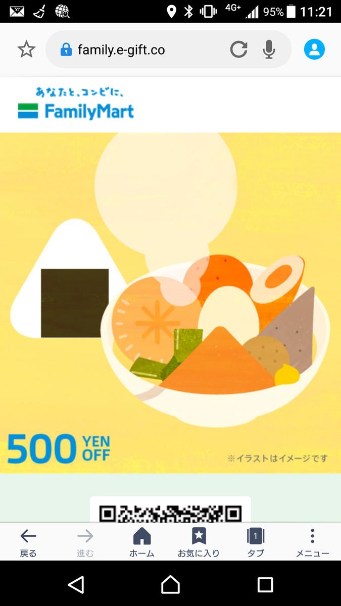 f:id:Kinokawaryokusan:20190707160531p:plain